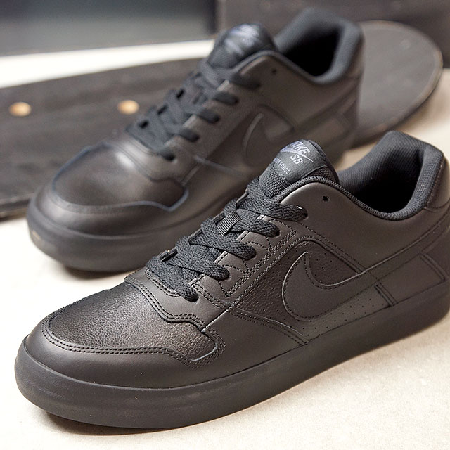 nike delta force